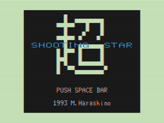SUPERSHOOTINGSTAR01.png